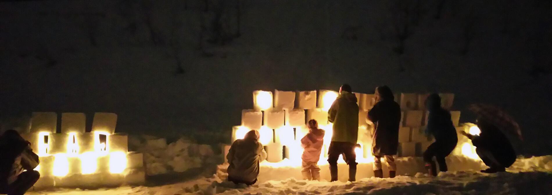 雪ふる里村トップ画像